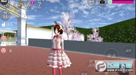 2333乐园樱花校园模拟器联机版v1.036.09无广告版截图1