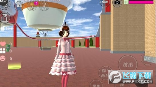 2333乐园樱花校园模拟器联机版v1.036.09无广告版截图2