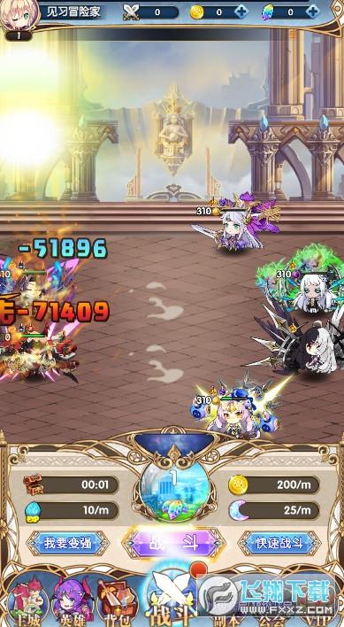妖精的幸运骰免费vip版1.0.0福利版截图1