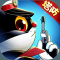 黑猫警长联盟内购破解版v5.2.4最新版
