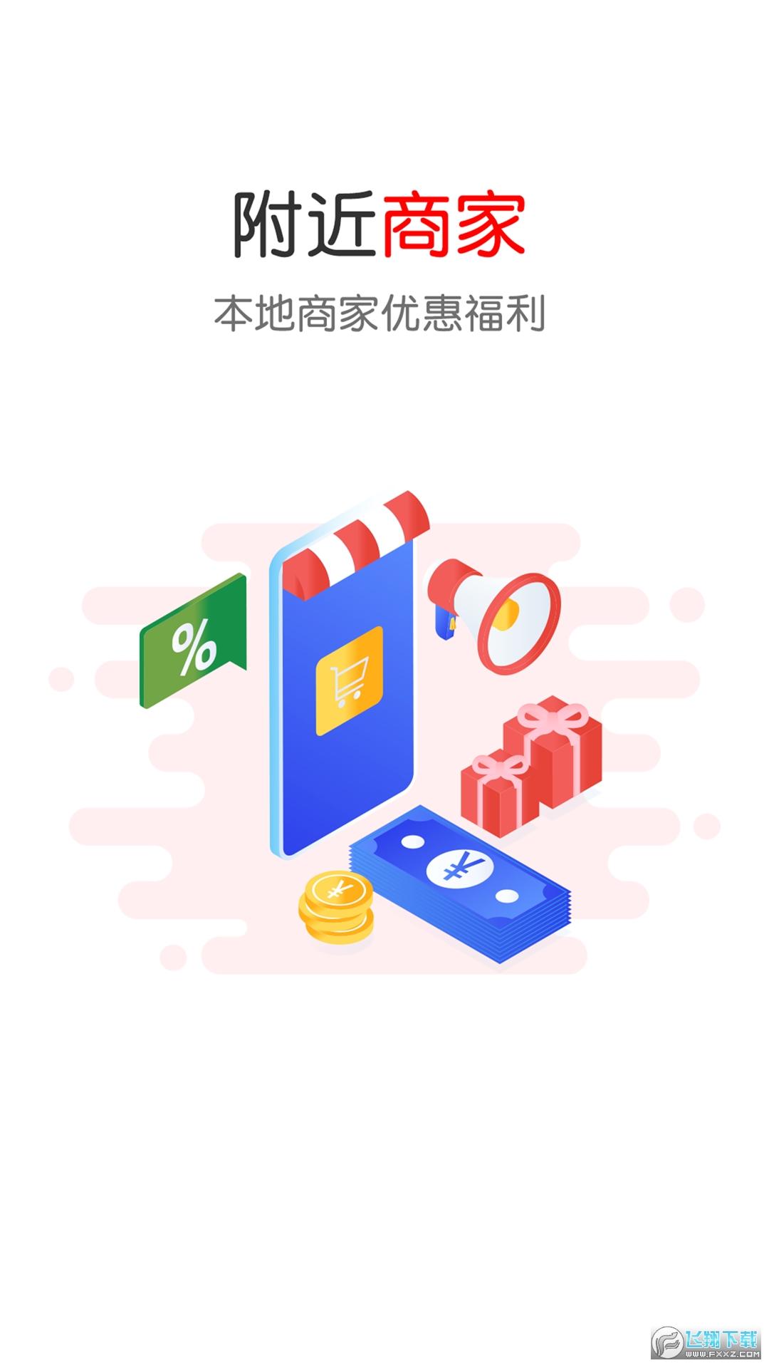掌屏商城app手机版3.0.1最新版截图2