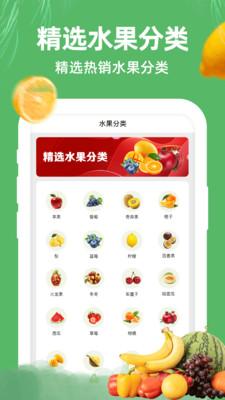 苏果生活苏果超市线上平台v0.0.7优惠版截图0