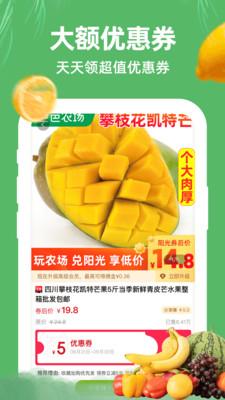 苏果生活苏果超市线上平台v0.0.7优惠版截图1
