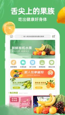 苏果生活苏果超市线上平台v0.0.7优惠版截图2