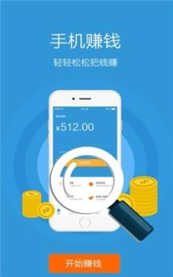 一起赞抖音点赞赚钱appv1.1.0官网版截图0