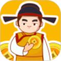 答题升官传赚钱游戏领红包v1.0 安卓版