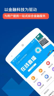 �A金期�app官方版