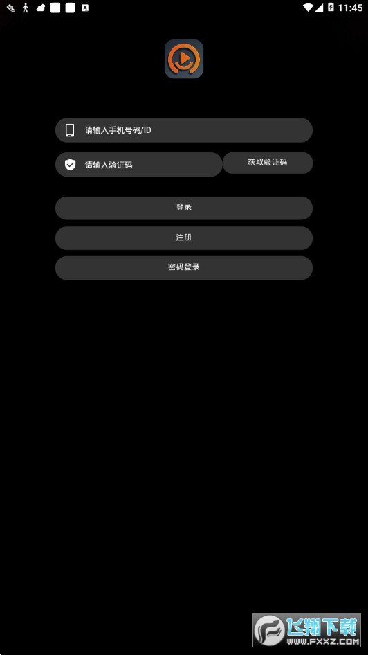 乐播短视频赚钱appv0.0.15 安卓版截图0