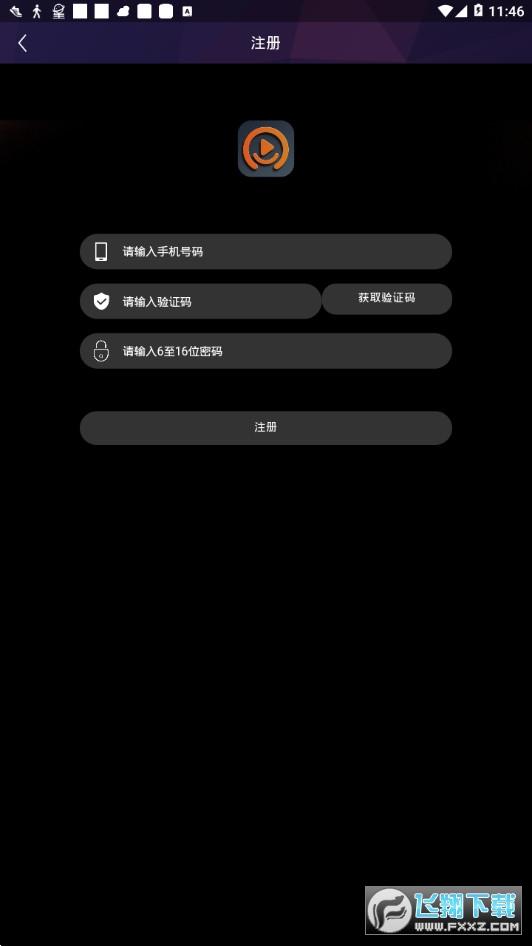 乐播短视频赚钱appv0.0.15 安卓版截图1