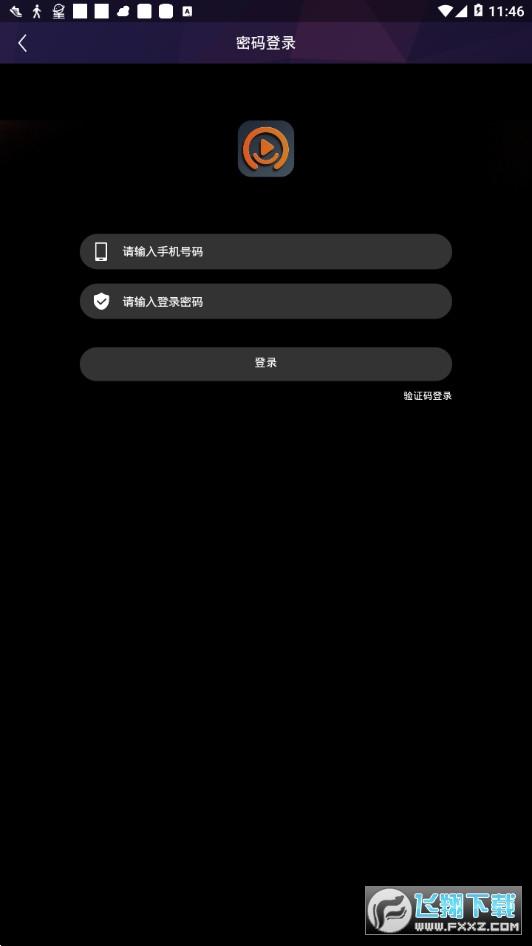 乐播短视频赚钱appv0.0.15 安卓版截图2