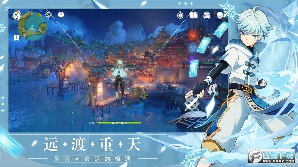 原神自动战斗辅助1.01最新版截图1