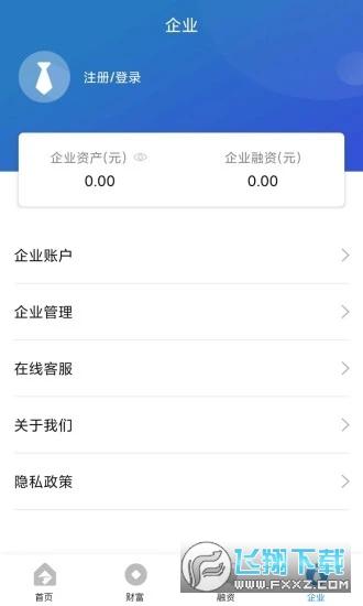 上行普惠app官方版