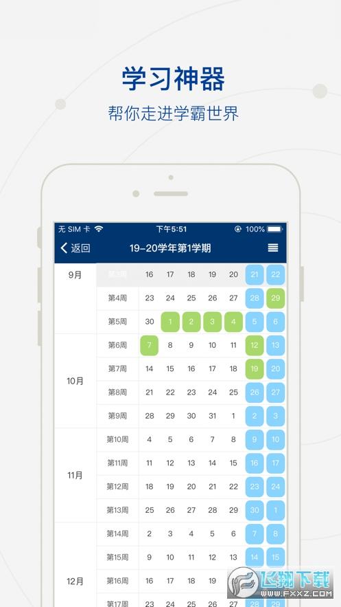 掌上北工商app2020最新版v1.0.2安卓版截图2