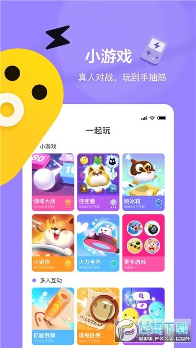 快手小游戏开挂专用神器app1.0安卓版截图0