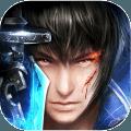 龙之召唤嗜血迷城折扣版2.0.0返利版