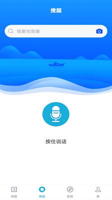 造价工程师题库官方appv1.0.1安卓版截图2