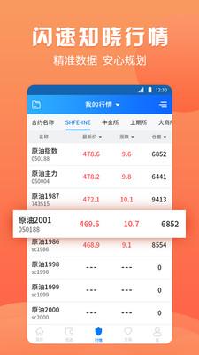 渤海期��Se�Aappv5.4.0.0官方版截�D3