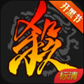 三国杀移动版标清版手游v3.8.7官方版