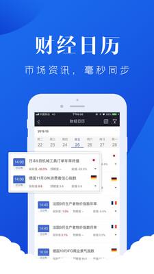 海证期货官方appv5.3.9.0安卓版截图3