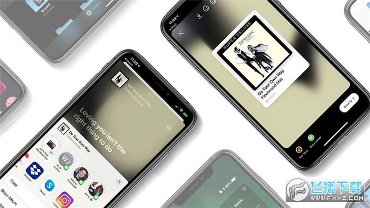 ios充电提示音自定义素材v1.0手机版截图2