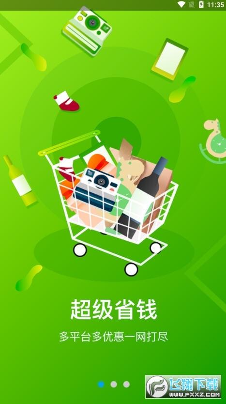中国农民通平台手机版主播截图0