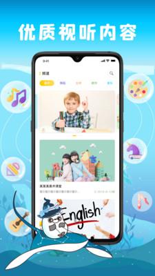 ARTIST小艺术家appv1.1.0安卓版截图1