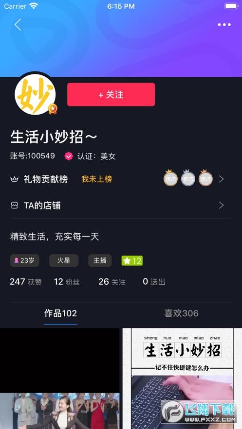 思润云播appv1.3.0安卓版截图1