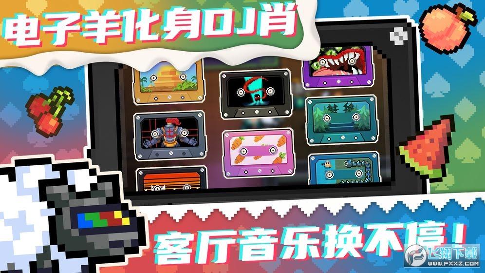 元气骑士2.9.7大更新最新版截图3