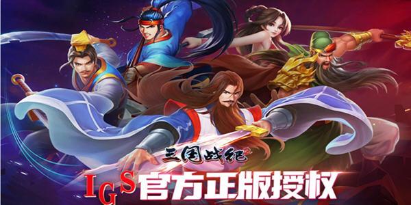 三���鸺o2手游_三���鸺o2官�W_三���鸺o2破解_�Y包