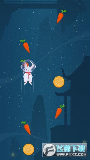 回月球安卓版v1.0官方版截图2