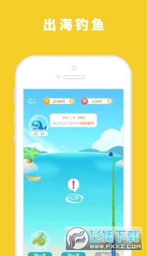 全民小游戏盒子赚钱appv2.0.2综合版截图3