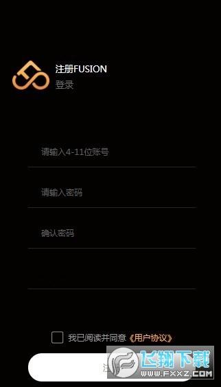 福神游戏挖矿赚钱平台1.0安卓版截图0