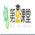 青椒第二课堂登录平台v1.0官网版