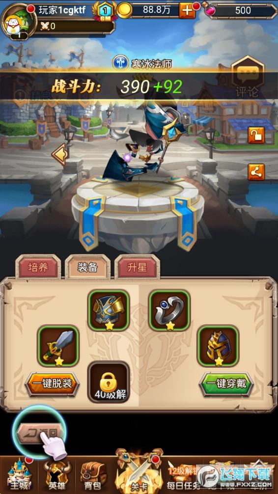 暴击战士游戏安卓版v1.0 安卓版截图0
