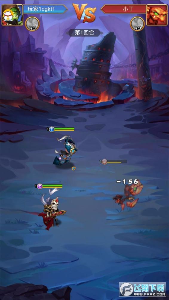 暴击战士游戏安卓版v1.0 安卓版截图2