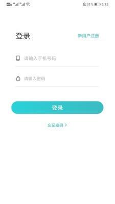 濮瑞生文化app官方版1.0.4最新版截图0