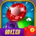 宝石消除联盟红包版1.0安卓版