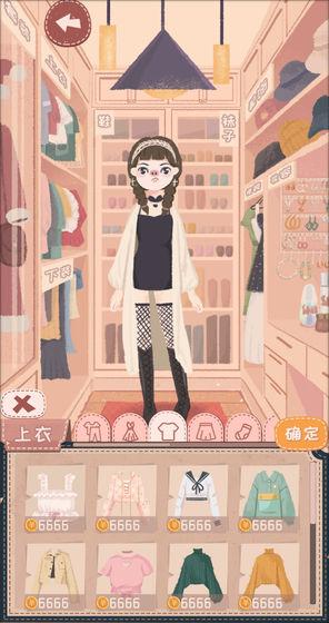 旅行少女游戏v1.0手机版截图0