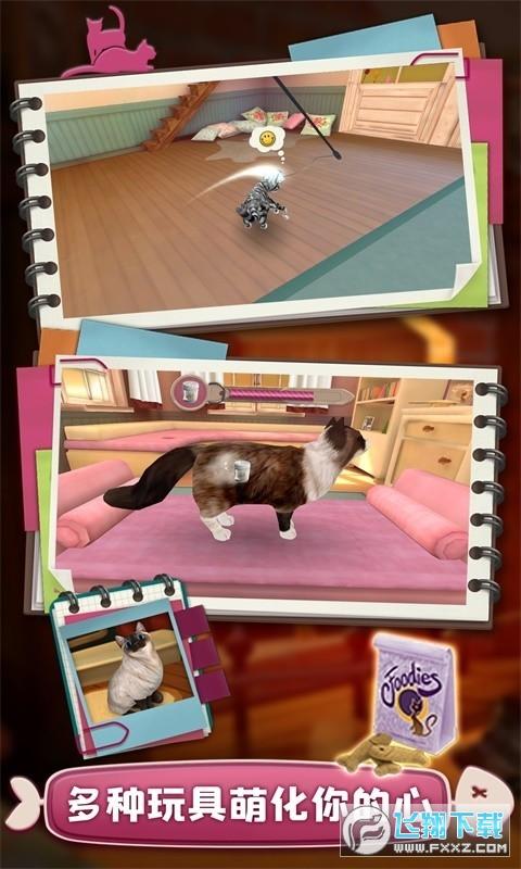 撸猫模拟器安卓版v1.0最新版截图1