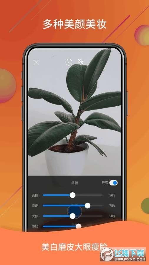 视频号制作工具免费appv1.0.3手机版截图2