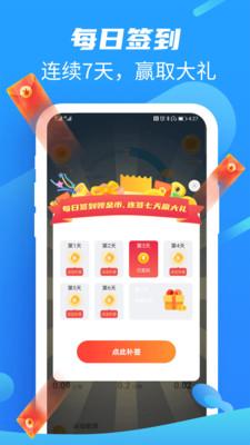 星光健步走赚钱app版v1.0.1安卓版截图0