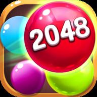 2048球球碰碰�烦槭�Cv1.0安卓版