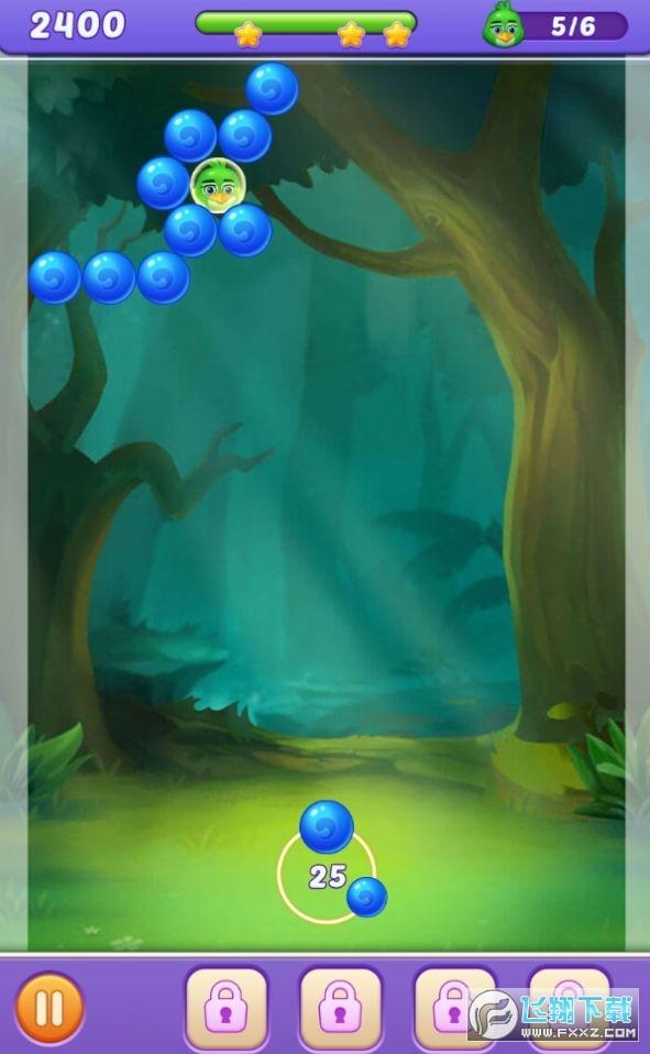 气泡喷射器红包版1.01畅玩版截图2