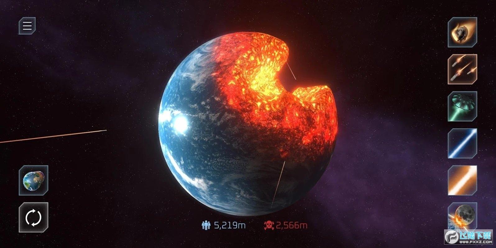 毁灭星球模拟器最新破解版v1.1.0安卓版截图1