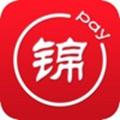 锦银E付app官方版v1.8.7安卓版