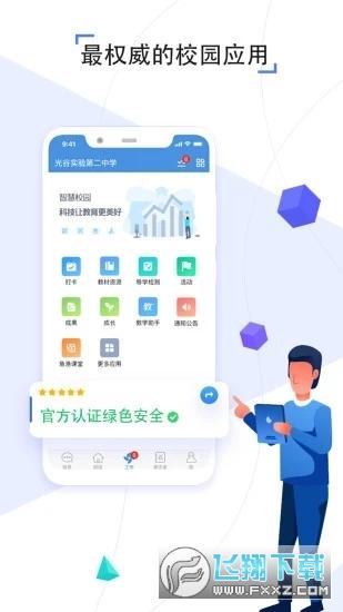 之江汇app最新版v6.6.8截图0