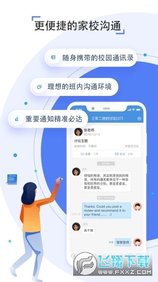 之江汇app最新版v6.6.8截图1