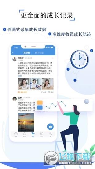 之江汇app最新版v6.6.8截图2