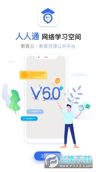 之江汇app最新版v6.6.8截图3