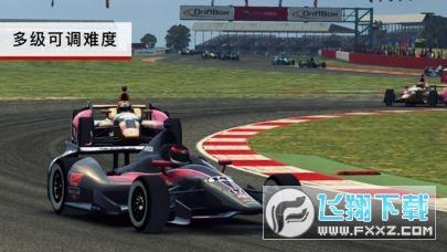 grid超级房车赛中文版v1.0手机版截图0
